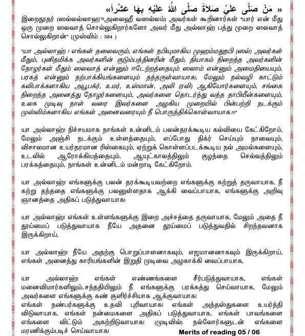 05APRL13_UAE_Juma Kutaba Tamil Translation_Page_5