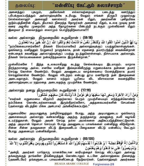 JUMA_100513_Page_2