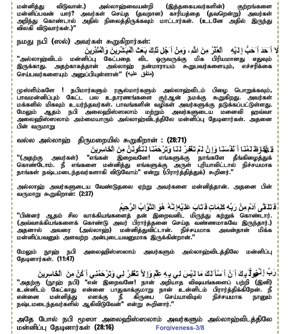 JUMA_100513_Page_3