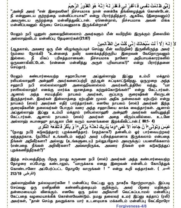 JUMA_100513_Page_4