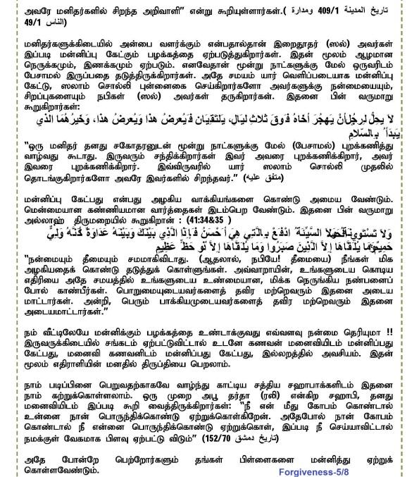 JUMA_100513_Page_5