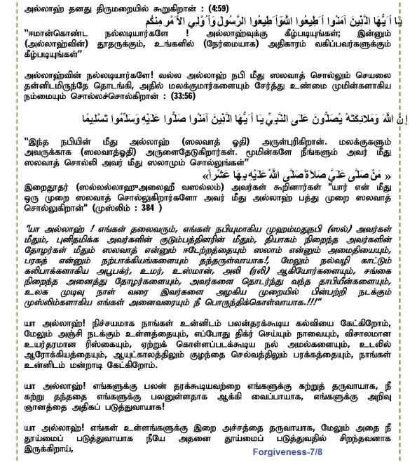 JUMA_100513_Page_7