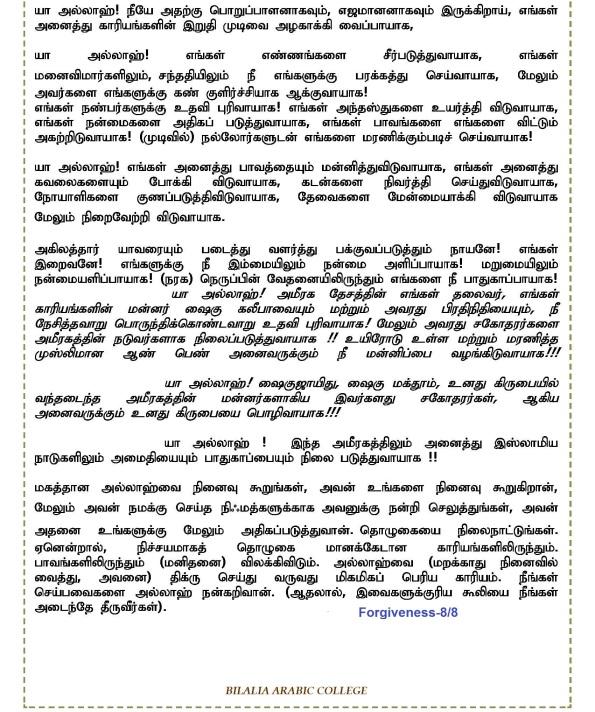 JUMA_100513_Page_8