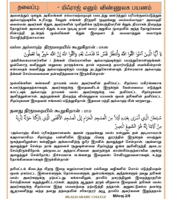 JUMA 31st May-13_Page_2