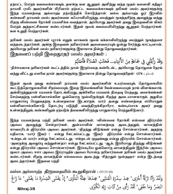 JUMA 31st May-13_Page_3