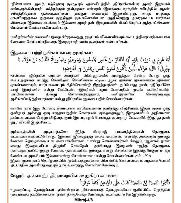 JUMA 31st May-13_Page_4