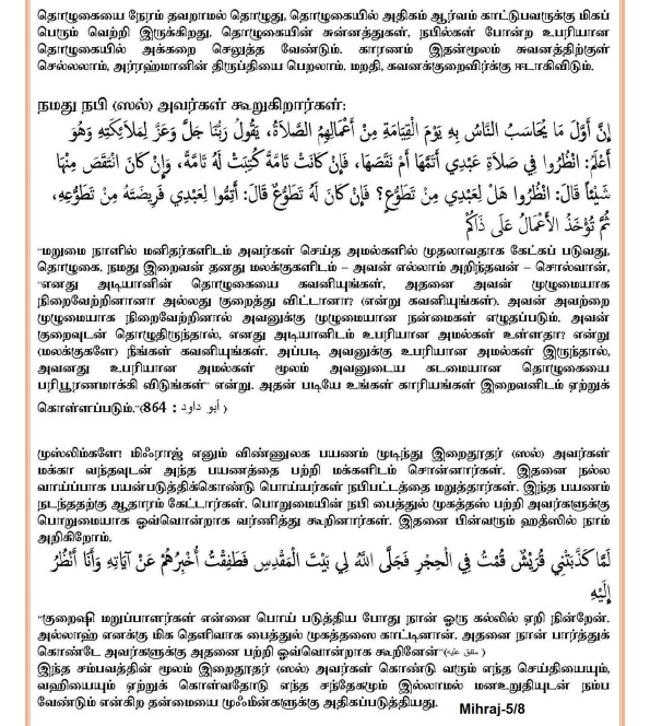 JUMA 31st May-13_Page_5