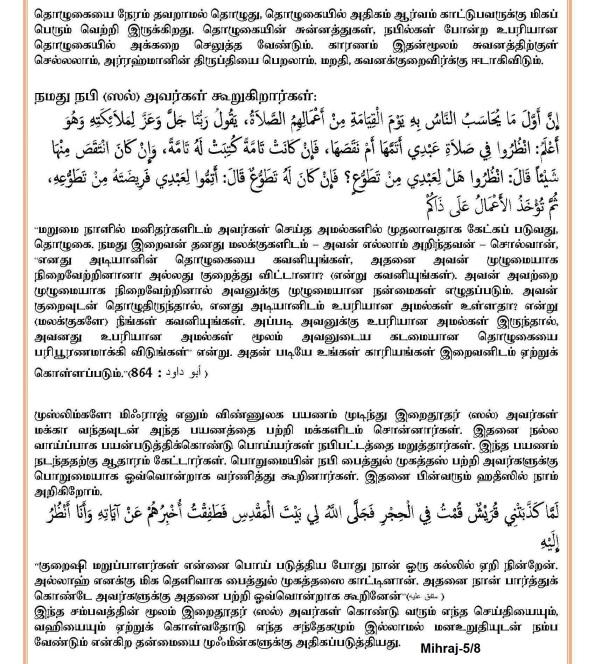 JUMA 31st May-13_Page_5