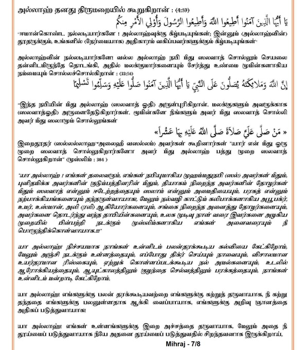 JUMA 31st May-13_Page_7