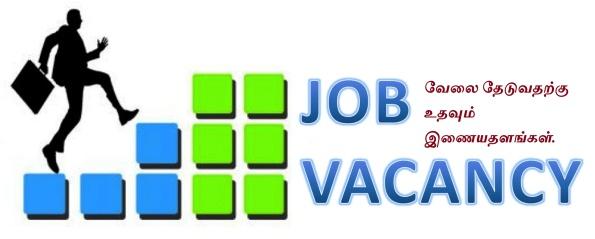 JOB VAC
