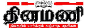 Din-logo-main