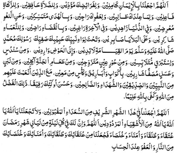 tarawih_dua_Arabi.jpg